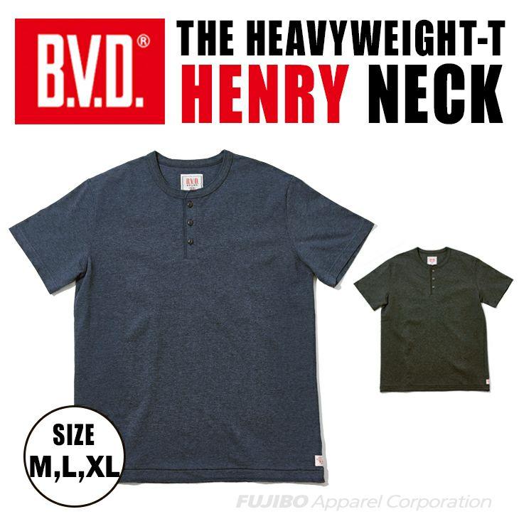 杢 ヘンリーネックTシャツ